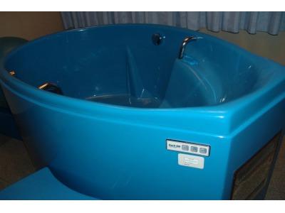 Vasca Da Parto : San marino vasca per il parto in acqua l interpellanza di
