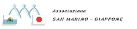 L'Associazione san marino giappone promuove il concerto 'il vento del giappone' di mercoledì 24 agosto 2016.