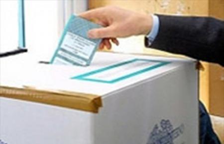 RETE e md si: raccolta firme per la presentazione dei due partiti alle prossime elezioni del 20 novembre 2016.