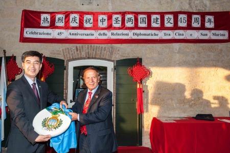 Associazione san marino cina i festeggiamenti per il 45esimo anniversario delle relazioni diplomatiche fra i due paesi